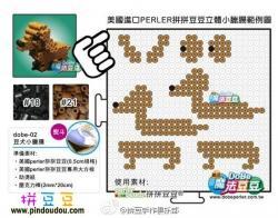 小狗贵宾犬立体拼豆3D版